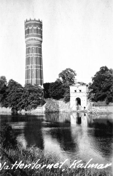 Vattentornet i Kalmar